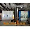 青岛机械烤漆房-汽车家具烤漆房-烤漆房厂家烤漆房废气处理设备