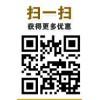 中国干洗店品牌连锁
