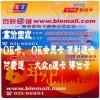 回收安付宝消费卡,上海南站回收多用途积点卡