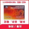 上海百联e城卡回收几折 退卡 卖钱