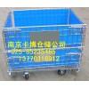 标准折叠式仓储笼,仓库笼,蝴蝶笼--南京卡博