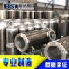 铝合金壳体焊接供应商