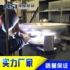 专业铝合金焊接结构件