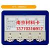 磁性材料卡厂家、磁性货架卡-南京卡博