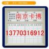 物资标牌、磁性标签卡、标牌--南京卡博