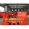 7吨架线电机车产地,7吨防爆电机车鱼台恒泰生产厂家
