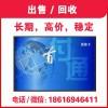 上海市信誉好的上海回收卡[推荐],首付通商旅卡回收
