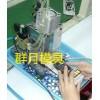 打孔设备_吸痰管冲孔机_N95口罩呼吸阀导尿管打孔机哪里买?