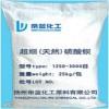 工厂直销优质 超细硫酸钡 环氧地坪漆专用 价格优惠