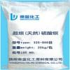 厂家直销 批发天然硫酸钡 800目 1250目 价格优惠