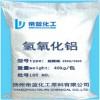 供应 工业超微细氢氧化铝(  4000目 以上超微细)