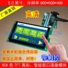 5.0寸高清TFT智能彩屏模块带触摸  RS232串口通讯