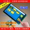 9.0寸高清TFT智能彩屏模块带触摸 分辨率800*480