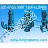 厂家直销QW50-40-15-4大流量潜水泵
