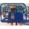BH40/2.5阻化泵,矿用阻化泵