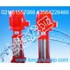 出售XBD-GDL型多级管道消防泵