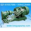 专业生产2CY4.2-25稠油齿轮泵