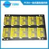 PCB线路板快速打样生产厂家深圳宏力捷性价比更高