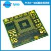 PCB线路板快速打样生产厂家深圳宏力捷行业领先