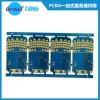 PCB线路板快速打样生产厂家深圳宏力捷安全可靠