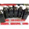 河北石家庄生物质燃料油品质保证的同时也要看价格