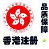 注册香港公司对企业开展外贸业务的重要作用!