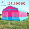 定做大型充气婚宴帐篷厂家婚宴充气帐篷流动酒席棚移动餐饮篷