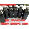 河北沧州生物质燃料油品质保证的同时也要看价格