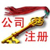 赶在4月前注册香港公司,享受政府优惠