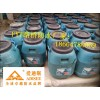 HUT-1反应型粘接防水剂厂家