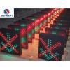 收费站雨棚信号灯,红叉绿箭,天棚信号灯,车道指示灯
