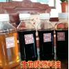 山东淄博植物沥青黑角的生产大厂