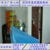 上海黑色有机玻璃板、天津透明PMMA板、高绝缘亚克力板