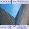 北京进口亚克力板、重庆透明有机玻璃板、高强度PMMA板