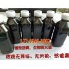 河北沧州醇基燃料油的技术指标