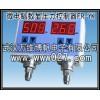 消防联动压力开关 数显压力控制器 型号FR-YK