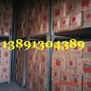 近期陕西冷库纸袋红富士苹果产地批发价格