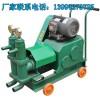 山东济南隧道注浆注浆泵生产供应