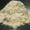 供应科研用硝酸镧_硝酸铈_硝酸钇现货供应