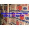 今日陕西冷库红富士苹果批发最新价格走势