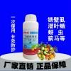 丁硫克百威200g/升丁硫克百威生产厂家优质丁硫克百威