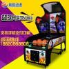 江苏苏州篮球机多少钱,投篮机多少钱一台
