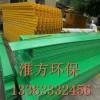 供应玻璃钢槽式电缆桥架@电缆槽盒 多种规格