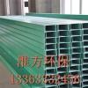 厂家批发槽式电缆桥架@复合型玻璃钢桥架