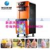 黄山三桶式冰淇淋机型号新款冰淇淋机