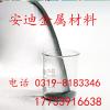 In 625镍基高温合金粉/激光熔覆,3D打印用