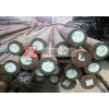 16Mn低合金圆钢现货价格16Mn低合金板出售