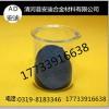 焊材专用硅锰粉