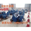 江苏扬州地基加固注浆泵生产供应