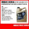 荥阳进口机油代理加盟E7 SL 15W40机油